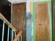 Екатеринбург, ул. Сулимова, 61: о подъездах в доме