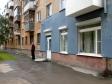 Екатеринбург, ул. Сулимова, 61: положение дома