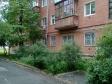 Екатеринбург, ул. Учителей, 7: приподъездная территория дома