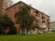 Екатеринбург, ул. Учителей, 7: положение дома