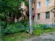 Екатеринбург, ул. Июльская, 46: приподъездная территория дома