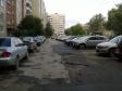 Екатеринбург, ул. Уральская, 57/1: условия парковки возле дома