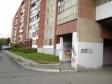 Екатеринбург, Uralskaya st., 55: положение дома