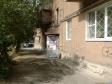 Екатеринбург, Iyulskaya st., 55: приподъездная территория дома