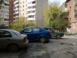 Екатеринбург, Iyulskaya st., 55: условия парковки возле дома