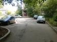 Екатеринбург, ул. Июльская, 43: условия парковки возле дома