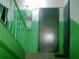 Екатеринбург, Parkoviy alley., 45 к.1: о подъездах в доме