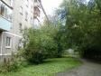 Екатеринбург, Parkoviy alley., 45 к.1: положение дома