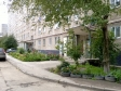 Екатеринбург, Iyulskaya st., 39/2: приподъездная территория дома
