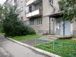 Екатеринбург, ул. Июльская, 45: приподъездная территория дома