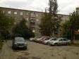 Екатеринбург, ул. Июльская, 45: положение дома