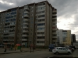 Екатеринбург, ул. Чайковского, 60: положение дома