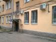 Екатеринбург, ул. Белинского, 184: приподъездная территория дома