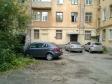 Екатеринбург, ул. Белинского, 184: условия парковки возле дома