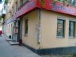 Екатеринбург, ул. Белинского, 184: положение дома