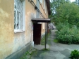 Екатеринбург, Tsiolkovsky st., 78: приподъездная территория дома