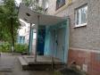 Екатеринбург, ул. Белинского, 154: приподъездная территория дома