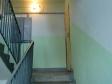 Екатеринбург, Belinsky st., 154: о подъездах в доме