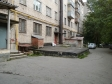 Екатеринбург, ул. Белинского, 152 к.1: приподъездная территория дома
