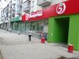 Екатеринбург, ул. Белинского, 152 к.1: положение дома
