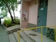 Екатеринбург, ул. Белинского, 132: приподъездная территория дома