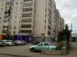 Екатеринбург, ул. Белинского, 132: положение дома