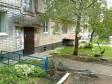 Екатеринбург, ул. Белинского, 140 к.2: приподъездная территория дома