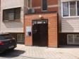 Краснодар, Obraztsov Ave., 2/1: о подъездах в доме