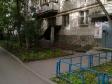 Екатеринбург, ул. Белинского, 152 к.2: приподъездная территория дома