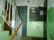 Екатеринбург, Belinsky st., 152 к.2: о подъездах в доме