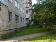 Екатеринбург, ул. Белинского, 152 к.3: положение дома