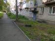 Екатеринбург, Shchors st., 56А: приподъездная территория дома