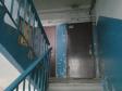 Екатеринбург, Shchors st., 56А: о подъездах в доме