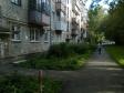 Екатеринбург, ул. Щорса, 56А: положение дома