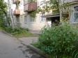 Екатеринбург, Shchors st., 60А: приподъездная территория дома