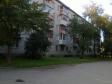Екатеринбург, Shchors st., 60А: положение дома