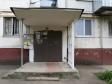 Краснодар, ул. Герцена, 178: о подъездах в доме