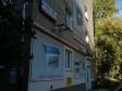Екатеринбург, Shchors st., 62А: положение дома