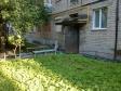 Екатеринбург, Shchors st., 60: приподъездная территория дома