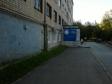 Екатеринбург, Shchors st., 56: приподъездная территория дома
