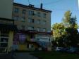 Екатеринбург, Shchors st., 56: положение дома