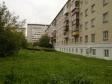 Екатеринбург, Narodnoy voli st., 74: положение дома