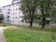 Екатеринбург, ул. Народной воли, 74/2: положение дома
