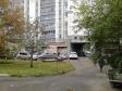 Екатеринбург, Vostochnaya st., 23А: приподъездная территория дома