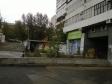 Екатеринбург, Vostochnaya st., 23А: положение дома