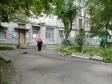 Екатеринбург, Vostochnaya st., 21: приподъездная территория дома