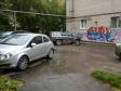 Екатеринбург, ул. Восточная, 19: условия парковки возле дома