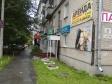 Екатеринбург, Vostochnaya st., 19А: положение дома
