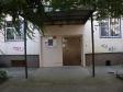 Краснодар, Yan Poluyan st., 15: о подъездах в доме