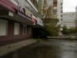 Екатеринбург, ул. Восточная, 23: положение дома